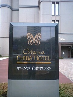 オオクラホテル風呂 (10)