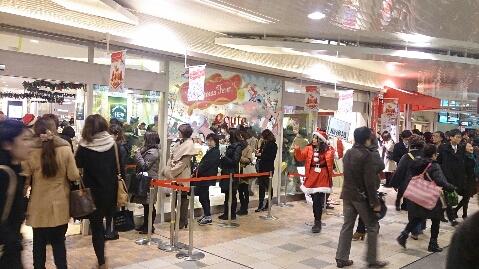 PicsArt_1388136606442クリスマス