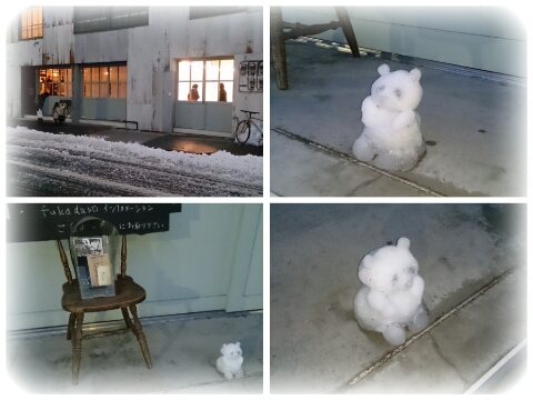PicsArt_1392126756573140210雪のくまさん