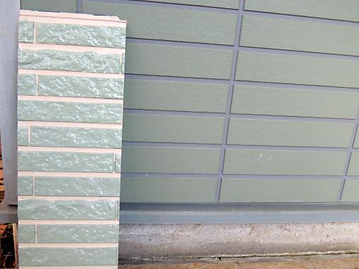 1月29日 壁塗り2