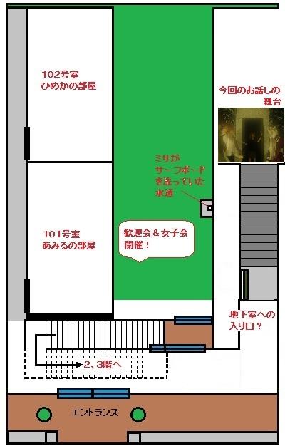 見取り図20130524