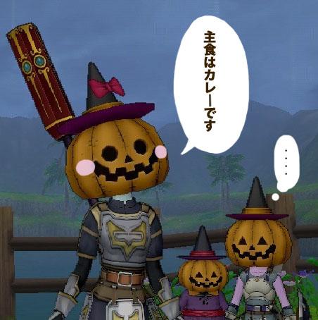 スクリーンショット(2012-10-19 16.14.46)