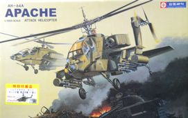 hapdong 35 ah64a apache