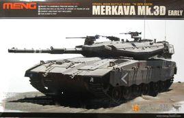 メルカバMK3D 初期型 MENG MODL