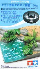 タミヤ透明エポキシ樹脂