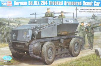 ドイツ装輪装軌装甲車