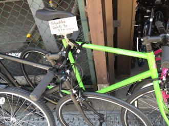 TOKYO 9S