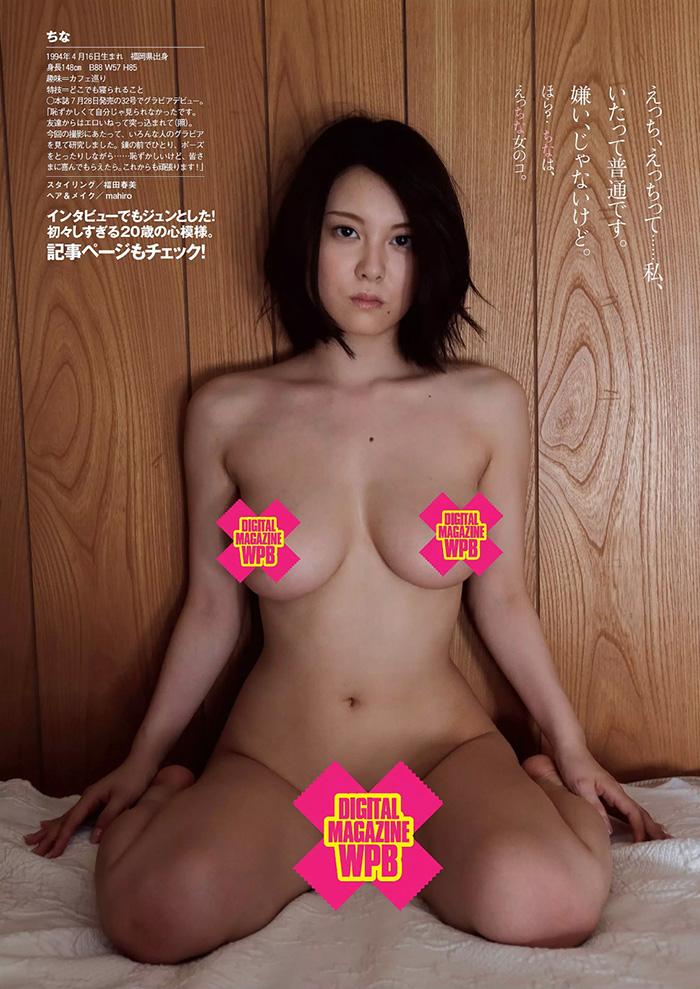 AV女優 松岡ちな AVデビュー 画像 21
