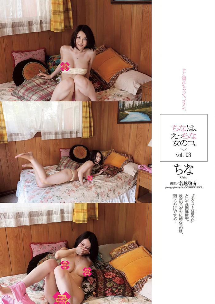 AV女優 松岡ちな AVデビュー 画像 25