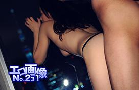ヌけるエロ画像 Vol.231