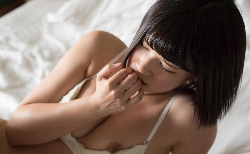 白咲碧 セックス画像 42
