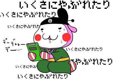 ashikaga-no-yabou.jpg