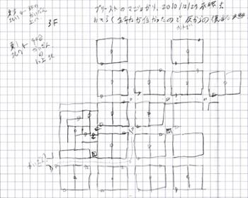 map02-a.jpg