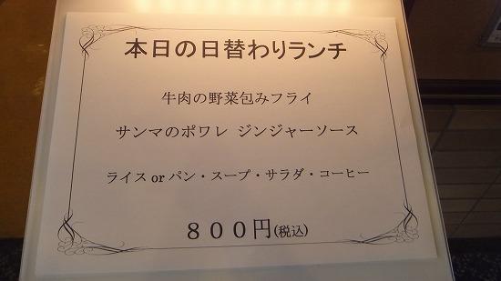 s-DSCF6543.jpg