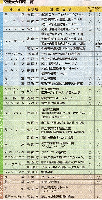s-scan012.jpg