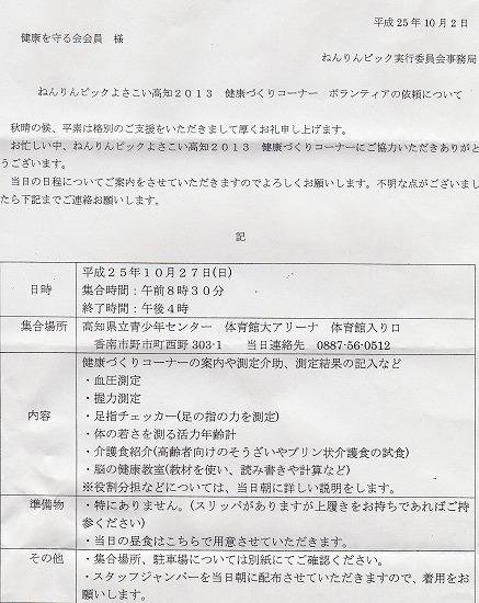 s-scan017.jpg