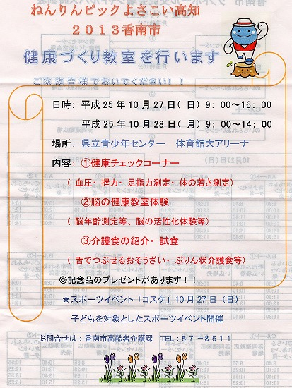 s-scan018.jpg