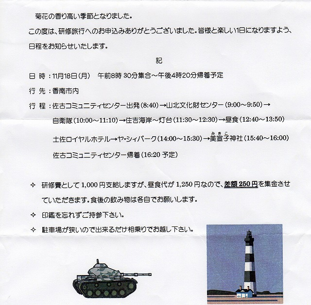 s-scan020.jpg