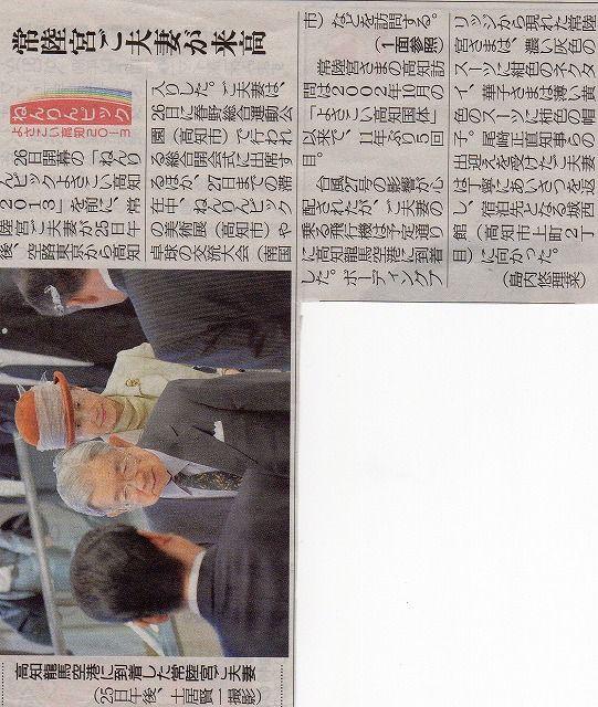 s-scan021.jpg