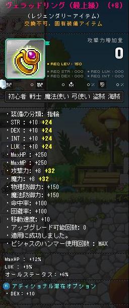 ブログ用SS53