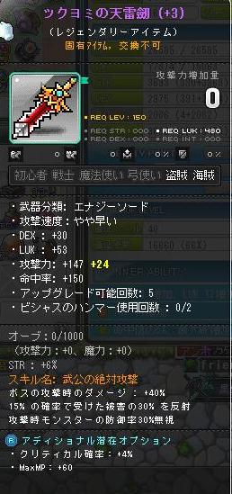 ブログ用SS60