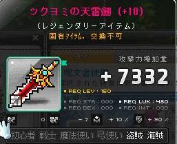 ブログ用SS71