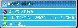 ブログ用SS73