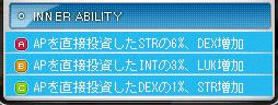 ブログ用SS74