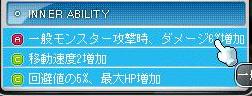 ブログ用SS75