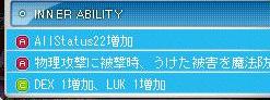 ブログ用SS80