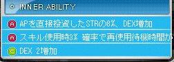 ブログ用SS81