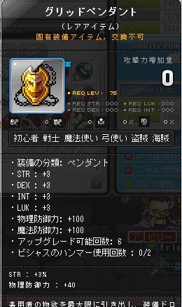 ブログ用SS89