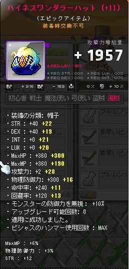 ブログ用SS93