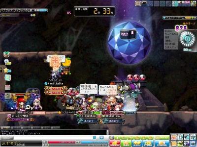 Maple140202_024107.jpg