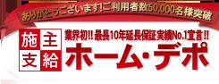 under_logo02[1]