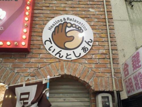 ajisaiさんのお店