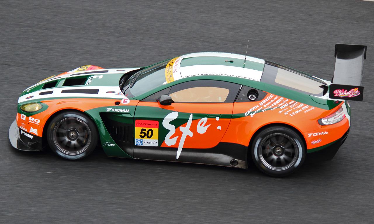 Exe Aston Martin(20130511)