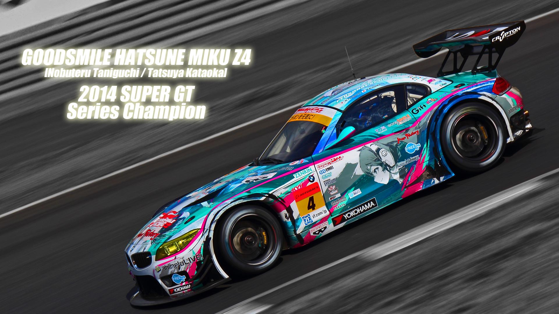 Super Gt 第8戦 Motegi Gt 250km Race:決勝 Challenging Spirit