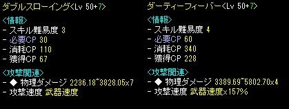 DTHDF.jpg