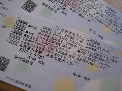 momo9581.jpg