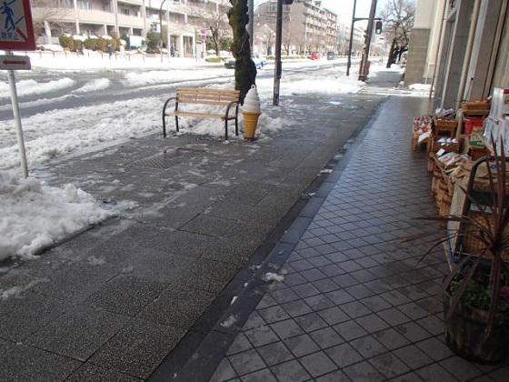 雪かき2 (1)