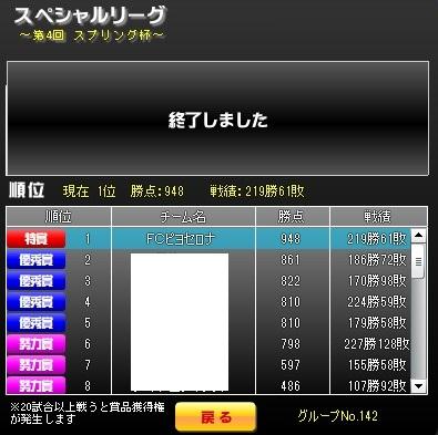 2012y05m10d_000027970.jpg