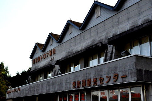 akiyosidai130921 (3)