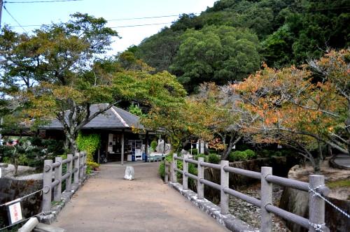 akiyosidai130921 (9)