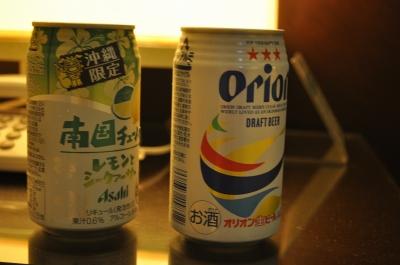 okinawa010.jpg