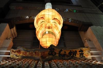 okinawa033.jpg