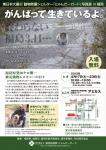 fukuokashashinntenn.jpg