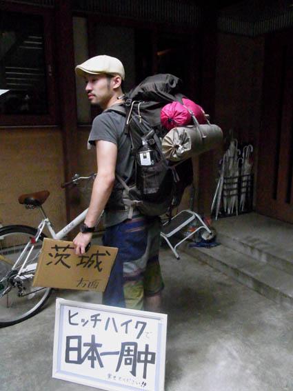 Kosaku2012.jpg