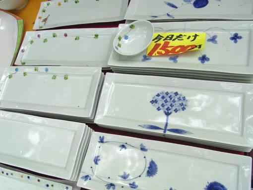 Touki2012-2.jpg