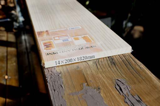 WoodDeck2014-1.jpg